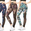 Women's Printed Active Workout Leggings (3-Pack)