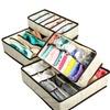 Collapsible underwear closet organizer, set of 4, beige