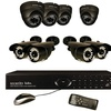 Security Labs Slm455 8-channel 960h 8-camera System