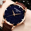 Women's Quartz Leather Band Watch Stainless Steel Watches