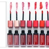 Bourjois Rouge Edition Aqua Lipsticks 0.2 OZ 7 ML
