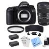 Canon EOS 5DS Digital SLR Camera (Body only) w/ Lens Power Bundle