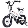 16'' Freestyle Kids Bike Children Boys & Girls w Training Wheels