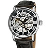 Akribos XXIV Men's Mechanical Skeleton Leather Strap Watch AKGP540