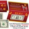 2018 Chinese New YEAR of the DOG Red Metallic Lucky 8 Genuine Bill (One or Two)