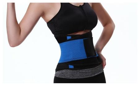 Effective Back Support Waist Training Slimming Belt ed275f69-4e8a-4490-b644-f37100493dff