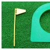 A99 Golf Putting Cup Green with Yellow Flag