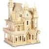 Fantasy Villa Wood Puzzle