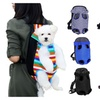 Nylon Mesh Pet Carrier Backpack