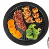 Korean Style Stove Kitchen Smokeless BBQ Grill Excellent Oil Discharge