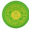 Shea Butter Ultra Soft Cream - Zesty Lime Unisex 3.5 oz Cream