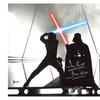 "David Prowse Star Wars ""Darth Vader"" Signed 11X14 Photo w Beckett COA"