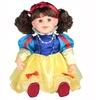 "Cherish Crafts 25"" Muscial Vinyl Doll 'Snow White'"
