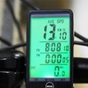 Bicylce Odometer with LCD Backlight