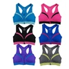 Women 6 Pack Contrast Color Padded Open Front Zipper Sports Bras