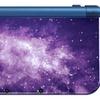 Nintendo - New Galaxy Style New Nintendo 3DS XL