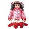 "Cherish Crafts 25"" Muscial Vinyl Doll 'Chloe'"