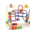 FUN LITTLE TOYS Wooden Beads Maze Roller Coaster Educational Toys for