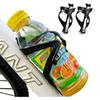 2X Bike Water Bottle Holder Cage Bicycle Cycling Drink Cup Mount