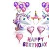 Unicorn Birthday Party Decor Girls Balloons Set Supplies 38/21Pcs