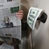 Funny Money Toilet Paper