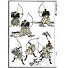 Hokusai Six Samurai  1817. Nsix Samurai The Upper Three At Court  Practicing The