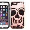 Insten Skullcap Layer Silicone Case For iPhone 6 6s plus Rose Gold BLK
