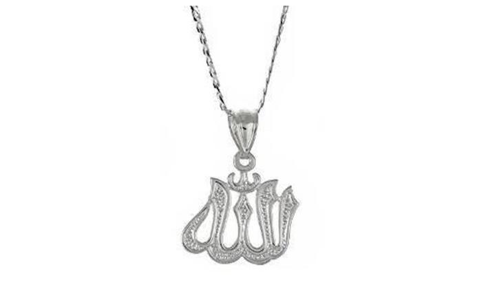 Sterling silver 925 muslim islam allah pendant w cuban chain groupon sterling silver 925 muslim islam allah pendant w cuban chain aloadofball Image collections