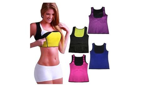 Ladies Rubber Vest Waist Warm-up Style Waist Corset 14ead07a-7dae-4f2f-a52a-27e0bfa52a43