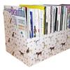 Evelots Lot of 6 Dog Design Magazine/File Holders Bins Folders