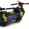 Military Army Chinook Bump 'N Go Toy Helicopter