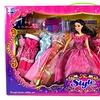 Kimo Fashion Princess Children's Kid's Toy Fashion Doll Set w/ Doll, Accessories
