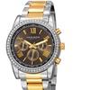 Akribos XXIV Men's Dual-Time Stainless Steel Bracelet Watch AKGP868