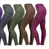Body shaping fleece-lined space dye leggings (6 pack)