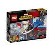 LEGO Super Heroes Captain America Jet Pursuit 76076 Building Kit