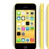 Apple Iphone 5C 32GB GSM Unlocked Smartphone Yellow (Refurbished B-Grade)