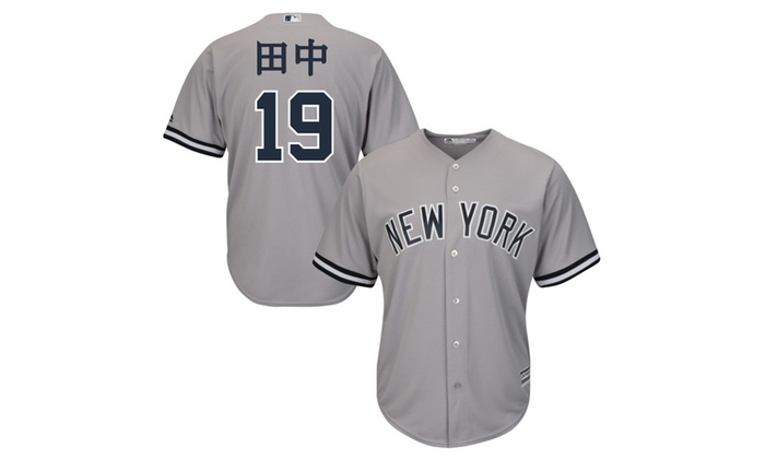 free shipping 5f847 280da New York Yankees Men's Masahiro Tanaka Gray Road Base Player ...