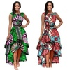 Women's Fashion Long Sleeve Printed Party Dress