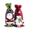Christmas Santa & Snowman Wine Bottle Covers Or Gift Bags Set of 2