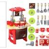 Toy Cooking Pretend Play Kitchen Set Kids  Food Bake Toddler Plastic