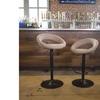 Latte Fabric Adjustable Bar Stool set 2pc