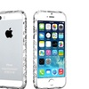 Insten Silver Metal Shield Bumper Case Frame For Iphone 5 5s 5th