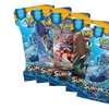 Pokemon Sun and Moon Booster 5-Pack Bundle