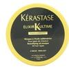 Elixir Ultime Oleo-Complexe Beautifying Oil Masque