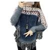 Women Pullover Fringe Bat Sleeves Crew Neck Shawl Knit Sweater