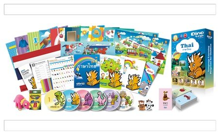 Thai for kids Deluxe set, 6 DVD set, Flashcard set, Books and Posters