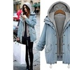 Two-Piece Denim Jacket with Matching Hooded Sweater Vest