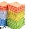 Microfiber Cleaning Cloth, Pack of 50