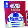 Star Wars Activity Books and Make Your Own Model (2-Pack)