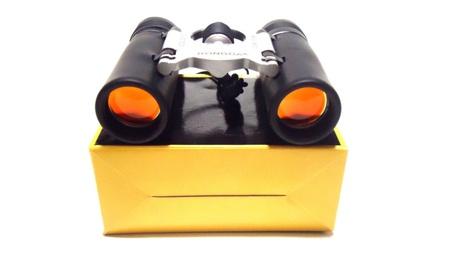 20x21 Hunting Compact w/case Multi Purpose Binoculars Ruby Lens 828db2cc-50d7-4593-ad9b-118c84d26e29